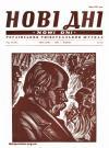 book-16351