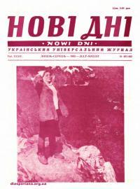 book-16355