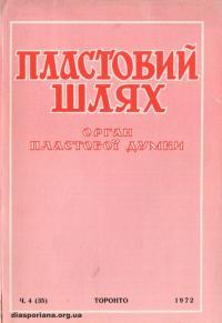 book-16361