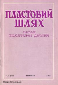 book-16362