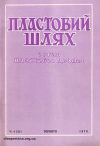 book-16366
