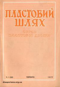book-16367