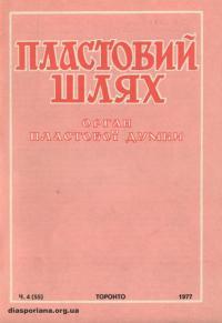 book-16368