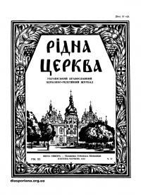 book-16372