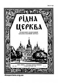 book-16375