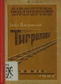 book-1638