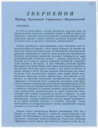 book-16391
