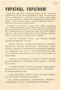 book-16398