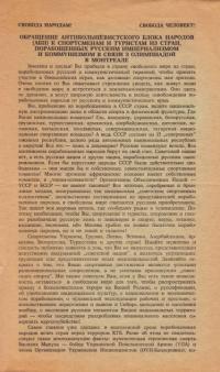 book-16421