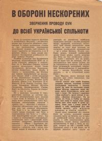 book-16424