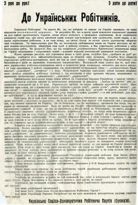 book-16456