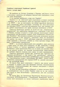 book-16463