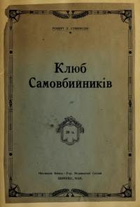 book-16480
