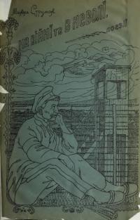book-16484