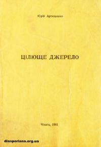 book-16489