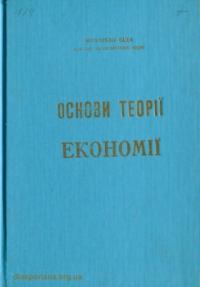 book-16491