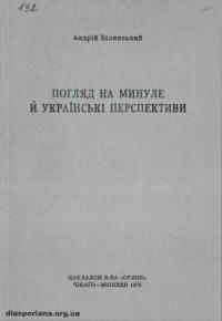 book-16493