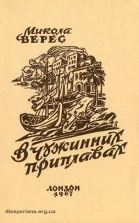 book-16495