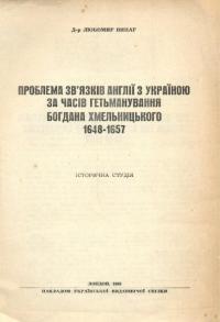 book-16496
