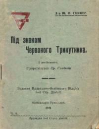 book-16505