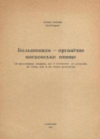 book-16506