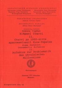 book-16508