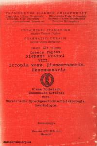 book-16509