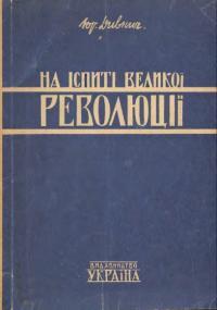 book-16515