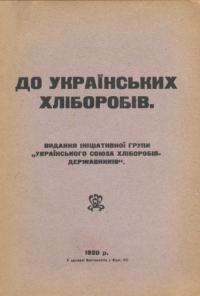 book-16516