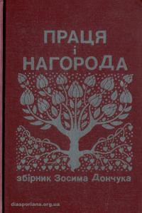 book-16518