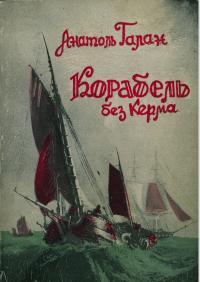 book-1652