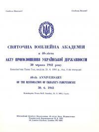book-16521