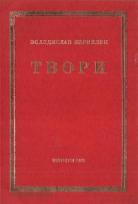 book-16530