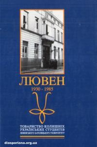 book-16534