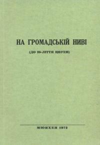 book-16538