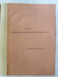 book-16540