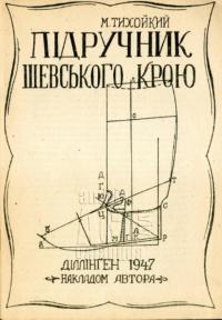 book-16541