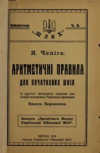 book-16544
