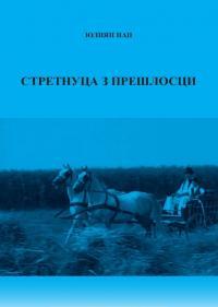 book-16552