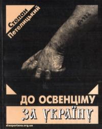 book-16553