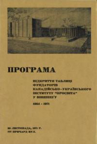 book-16555