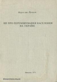 book-16556