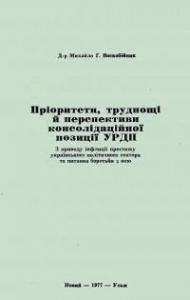book-1656