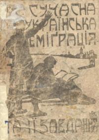 book-16560