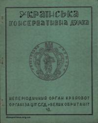 book-16565