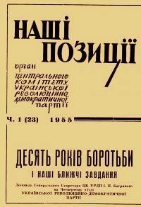 book-1657