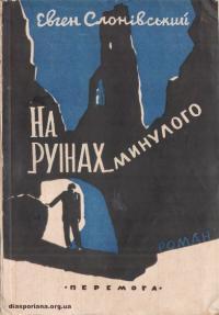book-16579