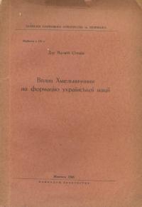 book-16582