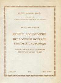 book-16585