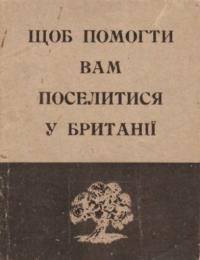 book-16586